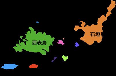 石垣島周辺の離島