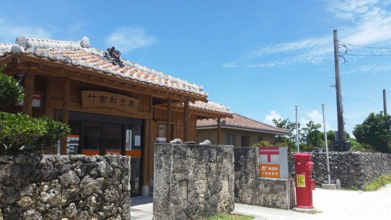 石垣島周辺の離島「竹富島」