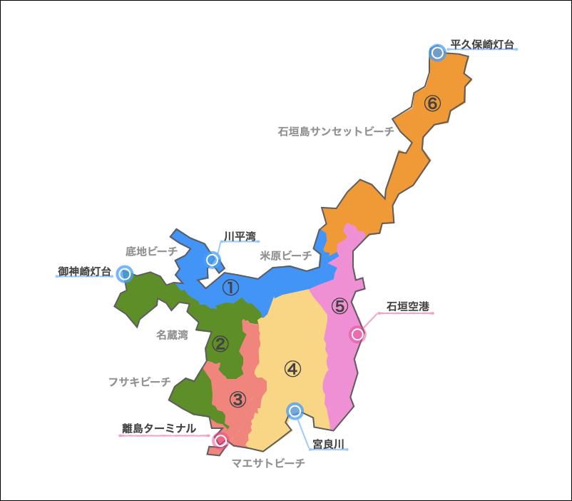 石垣島エリア