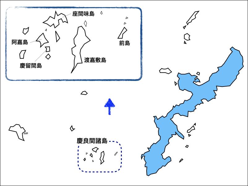 慶良間諸島の地図