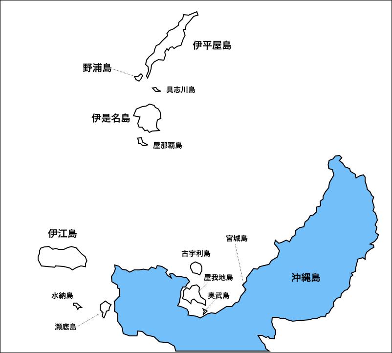 沖縄の離島の地図『沖縄本島(北部)』