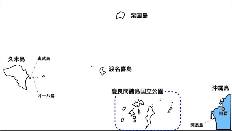 沖縄の離島の地図『沖縄本島(北東部)』