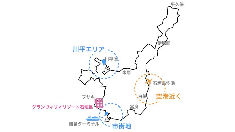 グランヴィリオリゾート石垣島「地図」