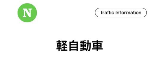 石垣島,レンタルカー,軽自動車