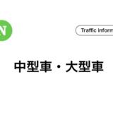 石垣島,レンタカー,中型車,大型車