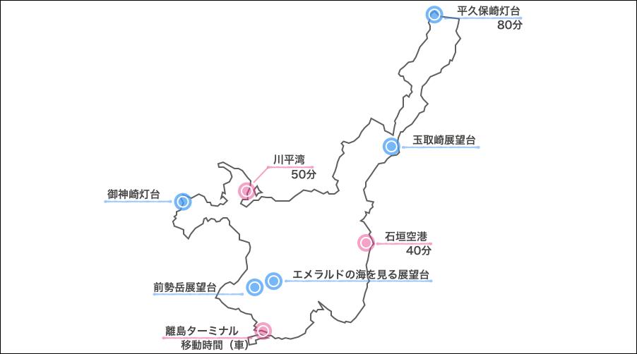 石垣島,灯台,展望台,地図