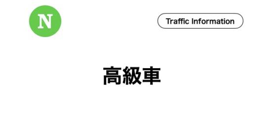 石垣島,レンタカー,高級車