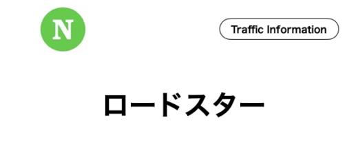 石垣島,レンタカー,ロードスター