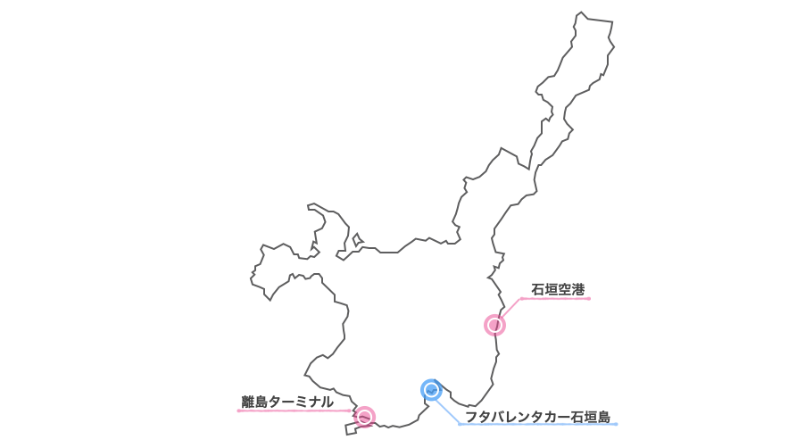 石垣島,フタバレンタカー