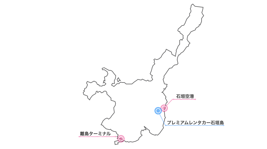 プレミアムレンタカー石垣島地図