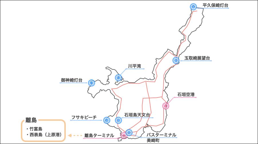 石垣島,レンタカー,マップ