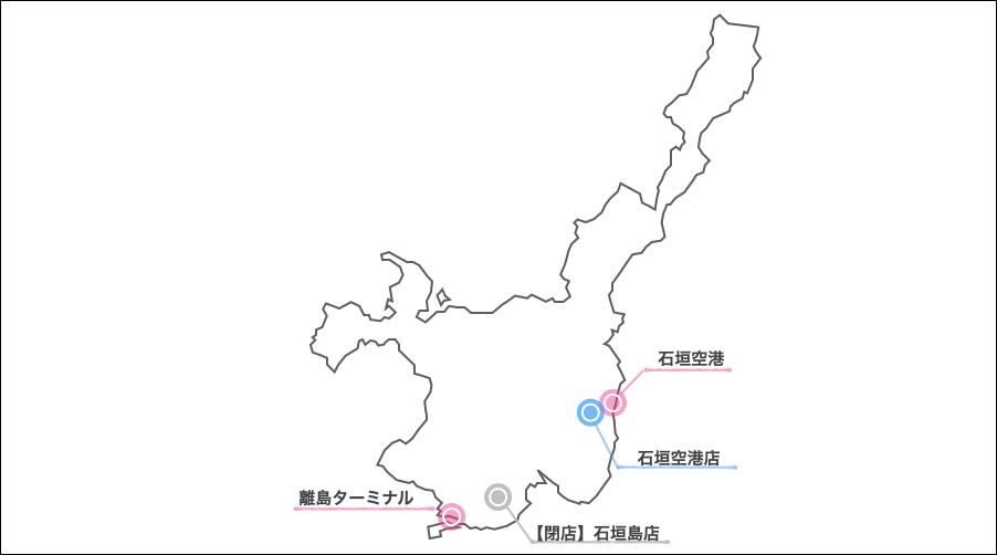 石垣島,タイムズレンタカー,地図