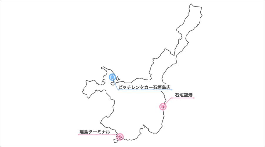 石垣島,phsレンタカー,地図