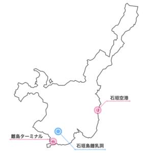 石垣島鍾乳洞の地図