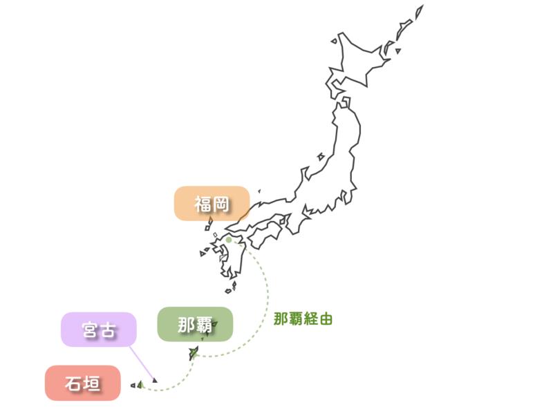 福岡 石垣島 乗継便 地図