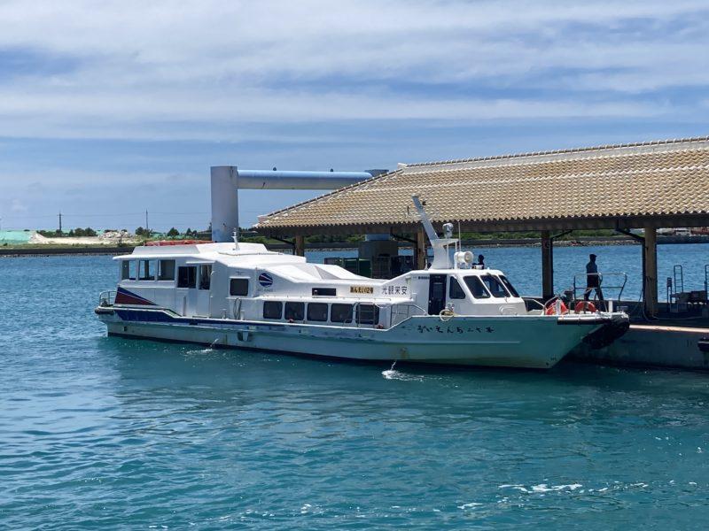 安栄観光 高速船