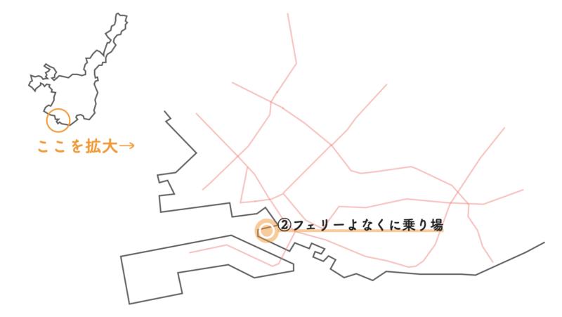 石垣島 フェリーよなくに乗り場 地図