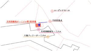 石垣港離島ターミナル第1駐車場 地図