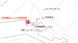 石垣港離島ターミナル第2駐車場 地図