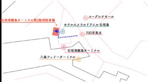 石垣港離島ターミナル第2臨時駐車場 地図