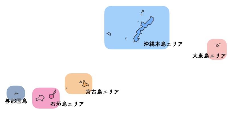 沖縄 地図