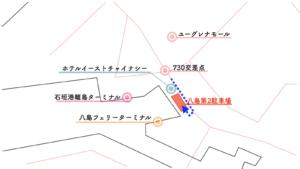 八島第2駐車場 入り口 地図