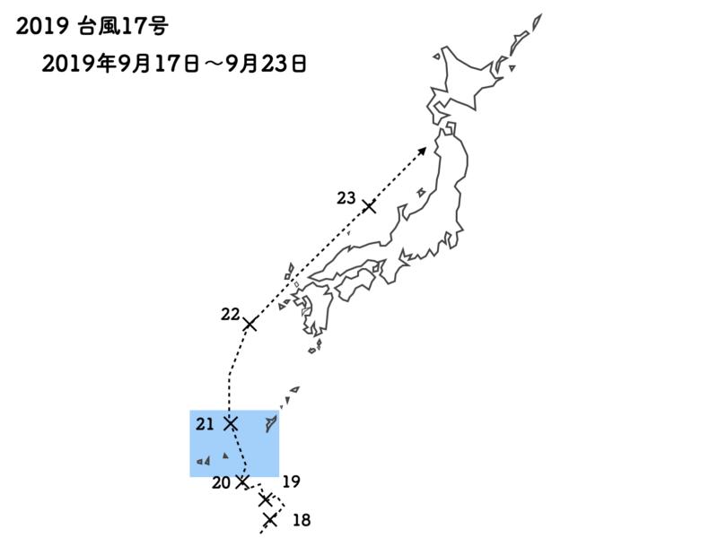 2019年台風17号