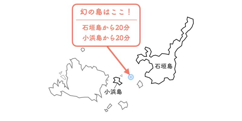 幻の島 地図