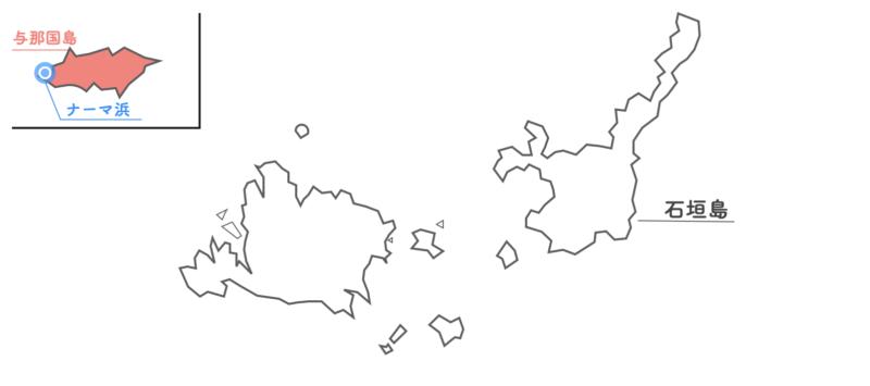 石垣島 海開き 2019