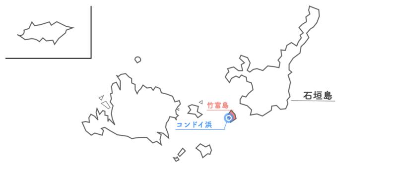 石垣島 海開き 2021