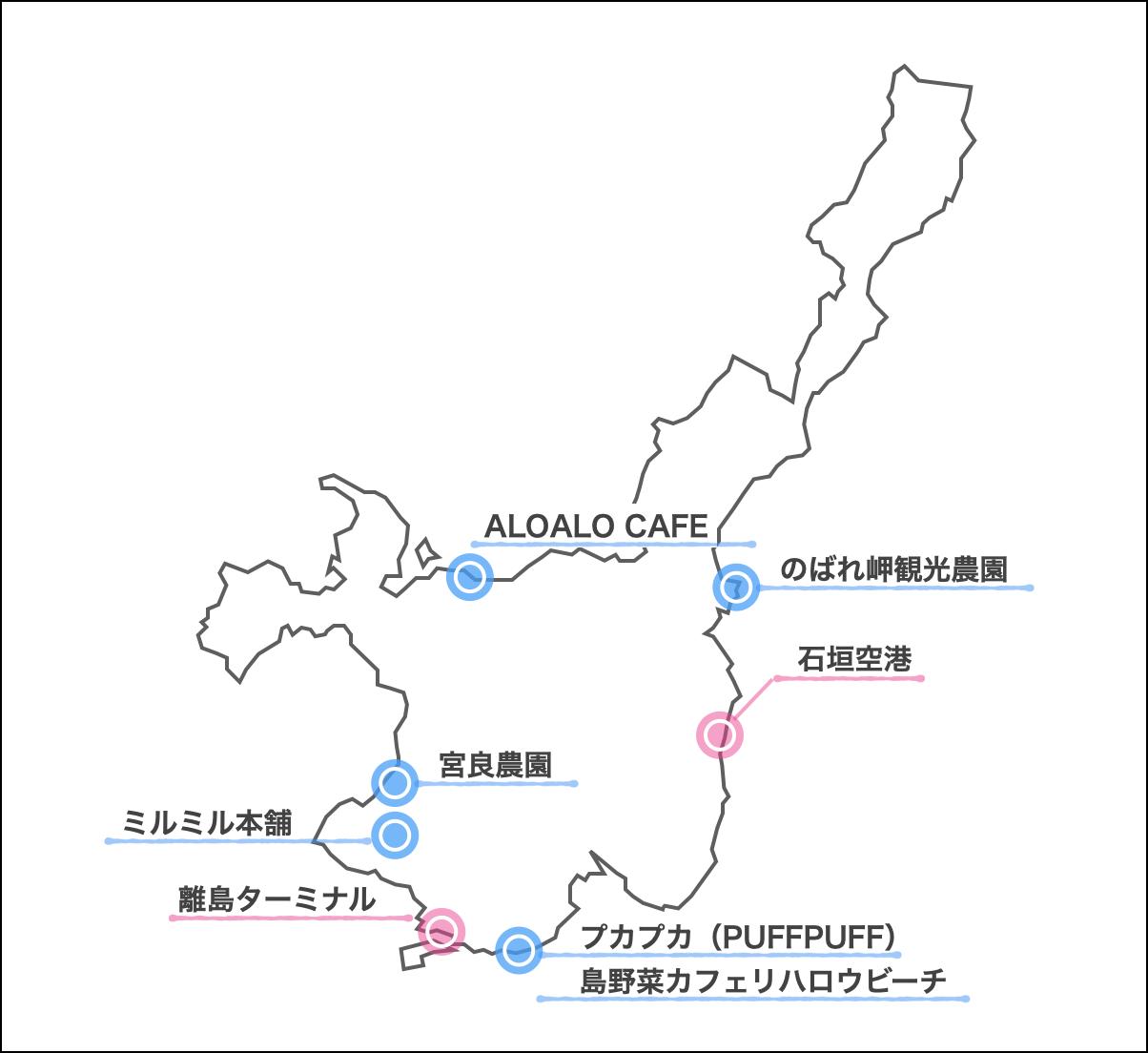 石垣島 海カフェ 地図