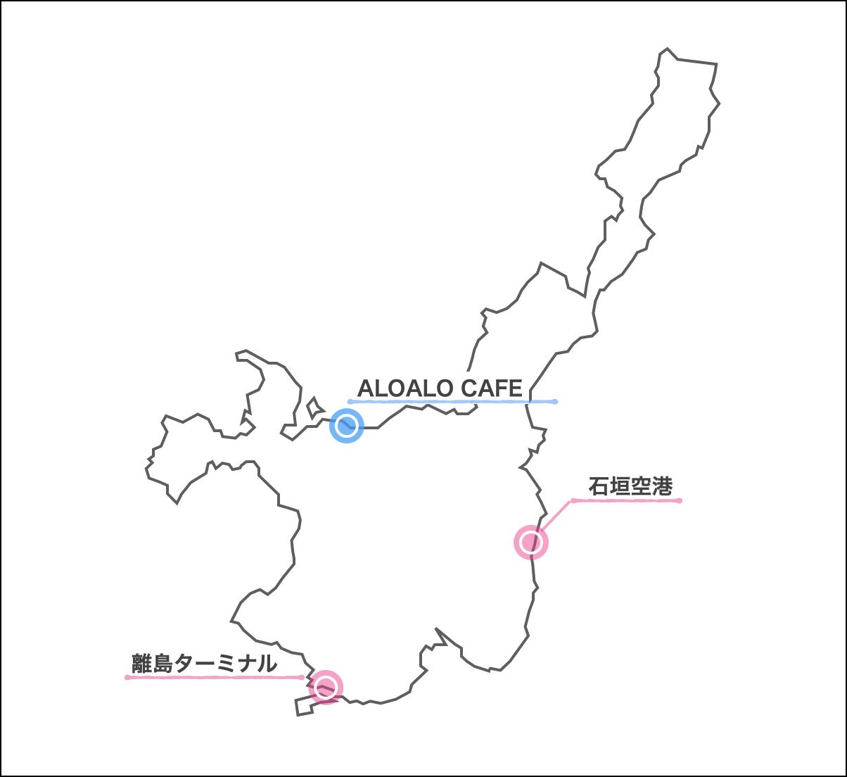 アロアロカフェ 地図