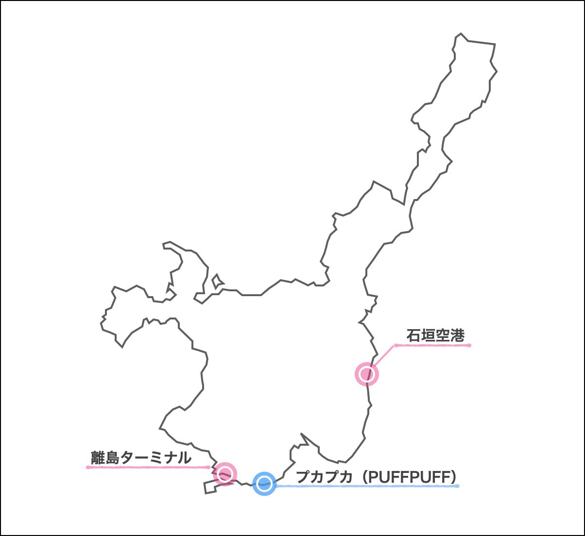 石垣島 プカプカ